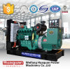 Factory Price Generator From China Shandong Huaquan Power Machihnery