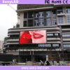 Super High Bright Outdoor DIP Video Billboard LED Display