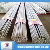 316 Stainless Steel Round Bars & Rods