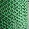 Factory Price Supply Plastic Flat Wire Mesh for Chicken, Goose, Duck/ Plastic Flat Mesh with Light Weight and Long Life