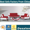 Factory Wholesale Price Living Room Genuine Leather Sofa Furniture (A68)