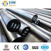 Hot Sale 1.2379 D2 DC53 Mould Steel Bar