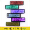 LED Digital Scrolling Name Tag for Party