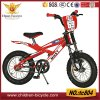 Order 12inch 14inch 16inch 20inch Children Bike/Kids Bicycle For3-12years Old