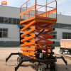 16m Working Height Upright Scisor Lift Platform