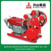 Kaishan 5bar Diesel Drive Mini Piston Air Compressor W-1.35/5