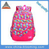 Fashion Girls Nylon Student Backpack Back to School Bag