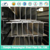 Steel H Beam for Building Structure