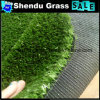 Single Backing Cheap Hebei Plastic Grass 10mm