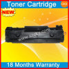 Toner Cartridge 78A CE278A for Laserjet PRO P1566/P1560/P1606dn/M1536dnf