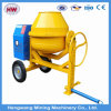 Small Portable Cement Mixer Price