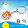 Cheap Souvenir Alloy Custom Metal Keychain with Logo Printed