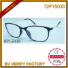 Hot Sale Simple Frame Optical Glasses (OP15030)