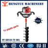 Proper Price Earth Auger for Digging Holes