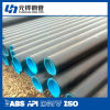 Circular Seamless Carbon Steel Pipe for Liquid and Petroleum