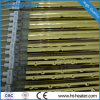 Hongtai Ce Approved Golden Coated Quartz Heater 1500W