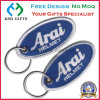 Factory Price Keyrings Embroidered Patch Key Chain with No Minimum