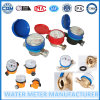 Brass Single Jet Water Meter From Water Meter Manufacturer