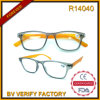 R14040 Eyeglasses Plastic Reading Glasses