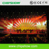 Chipshow High Brigthness P31.25 Stage LED Display