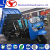 Agricultural Tricycle/Battery Operated Tricycle/China Tricycle Pedicab/Diesel Engine Tricycle/Diesel Tricycle/Dump Tricycle/Electric Tricycle