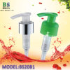 Aluminum Lotion Bottle Pump