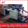 Auto PP Woven Bag Bottom Cutting Stitching Machine