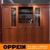 2015 Classic Cherrywood Thermofoil Swing Wardrobe (YG21534)