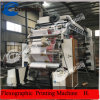 Gear Drive Printing Machine