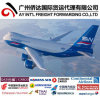 Air Shipping From China to Dominica by Express Courier Services