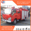 China Manufacture Supplier Isuzu 4X2 Fire Fighting Truck