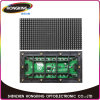 P8mm Full-Color Outdoor Advertising Video LED Display Module