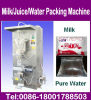 Milk/Soya Bean Milk/Fruit Juice/Ice Drink/Soy Sauce/Vinegar/Wine Liquid Pouch Packaging Machine