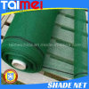 60~350GSM HDPE Knitted Green/Beige/Other Color Shade Fabric