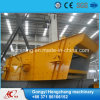 Low Price Mini Sand Vibrating Screen in Hena