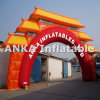 Promotional Inflatable Entrance Arch with Printed Logo