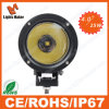 Hot Sale Car Lamp LED Lighting 15W with CE&RoHS