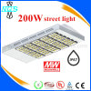 LED Street Light with Brand Chip and Meanwell Driver