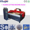CNC Plasma Cutting Machine (RJ1325)