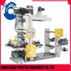 2 Colour Flexo Printing Press Machine (CH802-1400F)