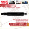 Shock Absorber 0023264700 0023264700 0033269200 0033264500 for Benz, Truck Shock Absorber