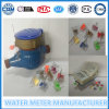 Plastic Safe Lock for Water Meter
