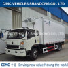 Cimc Insulated Box with 4*2 HOWO Chassis Refrigerated Van
