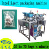 Hardware Industry Auto Parts Packaging Machine Strength Manufacturers