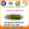 About Android Phone Pendrive 4GB~64GB OTG USB Flash Drive (TH-501)