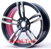 After Market Alloy Wheel 20X9 Forged Alloy Wheel Rim