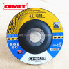 Depressed Center Cutting Disc 115X3.2X22.2mm