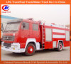Heavy Duty Sinotruk HOWO 7000 Liters Water Foam Fire Fighting Trucks