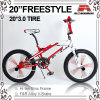 Fat Tire 140h Spoke BMX Freestyle Bicycle (ABS-2053S)