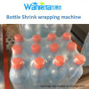 Dairy Products Shrink Packing Machine (WD-150A)
